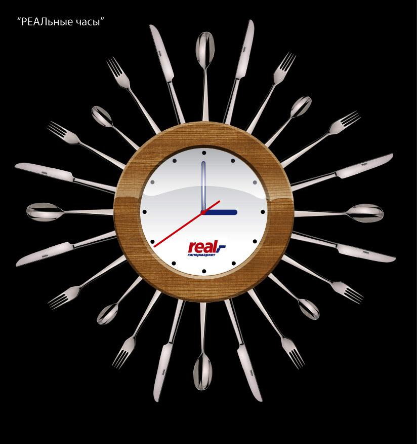 эксклюзивные настенные часы на заказ, промо часы на заказ